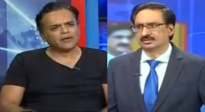 Kal Tak with Javed Chaudhry (Accountability, APC) - 17th September 2020