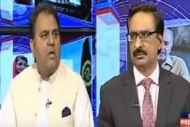 Kal Tak with Javed Chaudhry (Accountability Process) – 3rd July 2019