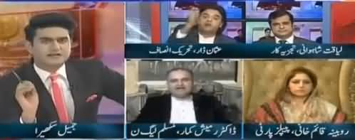 Kal Tak with Javed Chaudhry (Adlia Per Tanqeed) – 1st February 2018