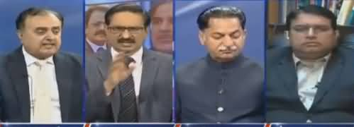 Kal Tak with Javed Chaudhry (Adlia Per Tanqeed) – 6th December 2017
