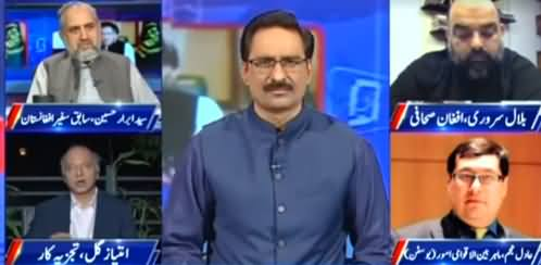 Kal Tak with Javed Chaudhry (Afghan Taliban's Govt) - 19th August 2021