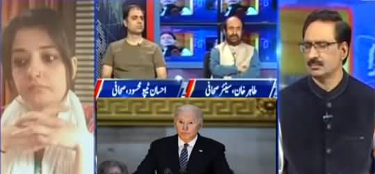 Kal Tak with Javed Chaudhry (Afghanistan Gets Freedom) - 31st August 2021