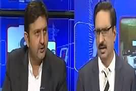 Kal Tak with Javed Chaudhry (Ahad Cheema) – 26th February 2018