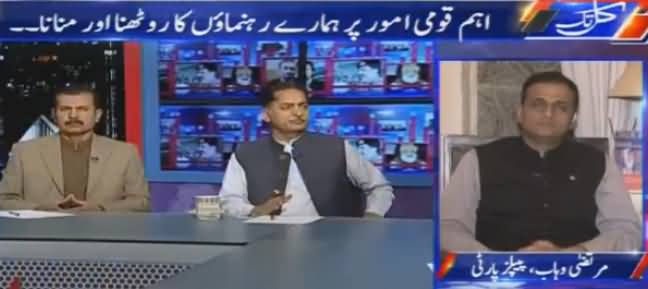 Kal Tak with Javed Chaudhry (Aham Qaumi Amoor) – 10th August 2016
