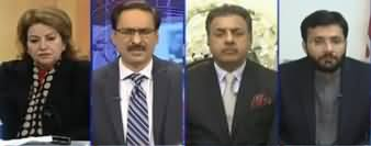 Kal Tak with Javed Chaudhry (Ahsan Iqbal Arrested) - 23rd December 2019
