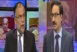 Kal Tak with Javed Chaudhry (Ahsan Iqbal Exclusive) – 27th November 2017