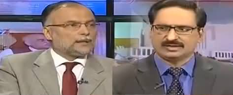 Kal Tak with Javed Chaudhry (Ahsan Iqbal Exclusive Interview) – 20th November 2017