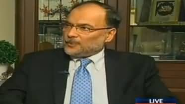 Kal Tak with Javed Chaudhry (Ahsan Iqbal Exclusive Interview) – 7th September 2017