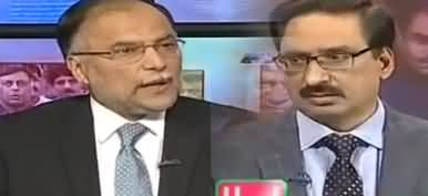 Kal Tak with Javed Chaudhry (Ahsan Iqbal Interview) – 22nd January 2018
