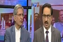 Kal Tak with Javed Chaudhry (Aitzaz Ahsan Interview) – 29th November 2017