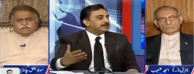 Kal Tak with Javed Chaudhry (Alami Adalat Ka Faisla) – 18th May 2017