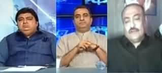 Kal Tak with Javed Chaudhry (Ali Zaidi Ko JIT Report Kaise Mili) - 8th July 2020