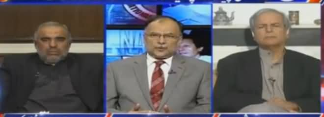 Kal Tak with Javed Chaudhry (Allegations of Javed Hashmi) – 2nd January 2017