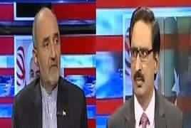 Kal Tak with Javed Chaudhry (Ambassador Of Iran Exclusive) – 25th October 2017