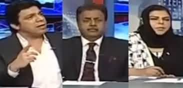 Kal Tak with Javed Chaudhry (America Bharat Gath Joor) - 23rd September 2019