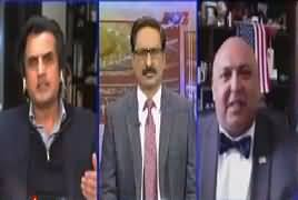 Kal Tak with Javed Chaudhry (America Kia Chahta Hai) – 4th January 2018