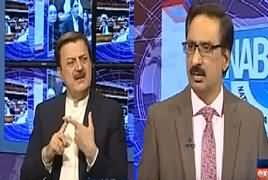 Kal Tak with Javed Chaudhry (Asad Umar's Criticism on His Govt) – 20th June 2019