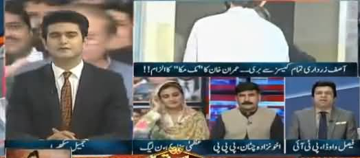 Kal Tak with Javed Chaudhry (Asif Zardari Cases Se Bari) – 26th August 2017