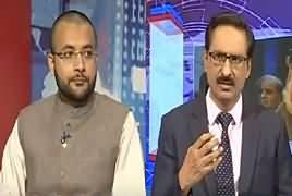 Kal tak with Javed Chaudhry (Asif Zardari Ki Giraftari) –10th June 2019