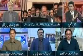 Kal Tak with Javed Chaudhry (Asma Qatal Case) – 30th January 2018