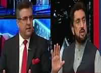Kal Tak With Javed Chaudhry (Assembly Mein Panama Leaks Ka Shoor) – 7th April 2016