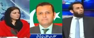 Kal Tak with Javed Chaudhry (Assembly Session) - 12th February 2020