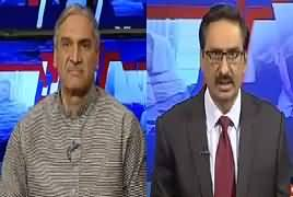 Kal Tak With Javed Chaudhry (Audit of Metro Bus Projects) – 13th September 2018