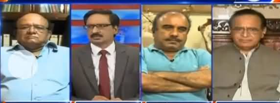 Kal Tak with Javed Chaudhry (Ayesha Gulalai Allegations) - 3rd Aug 2017