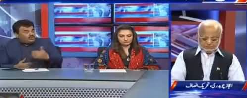 Kal Tak with Javed Chaudhry (Ayesha Gulalai's Allegations) – 1st August 2017