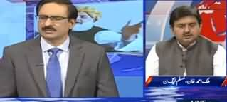 Kal Tak with Javed Chaudhry (Azadi March & Oppostion) - 15th October 2019