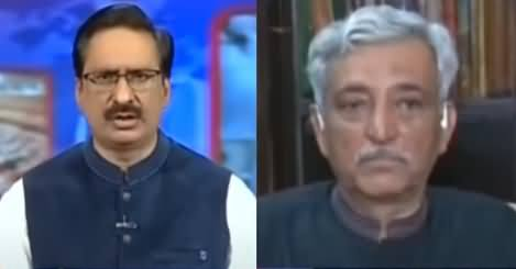 Kal Tak with Javed Chaudhry (Bashir Memon's Serious Allegations) - 28th April 2021