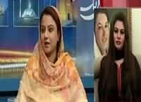 Kal Tak With Javed Chaudhry (Benazir Aur Musharraf Ka Pakistan) – 24th March 2016