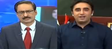 Kal Tak with Javed Chaudhry (Bilawal Bhutto Interview) - 14th April 2020
