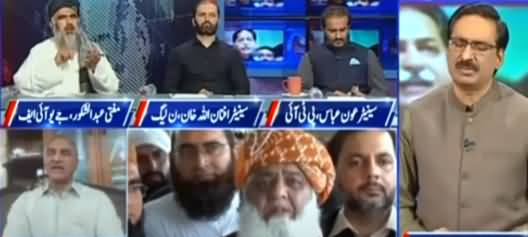 Kal Tak with Javed Chaudhry (Bilawal's Criticism of PMLN) - 9th September 2021
