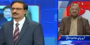 Kal Tak with Javed Chaudhry (Bilawal's Statement Against PMLN) - 24th February 2020