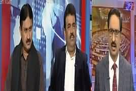 Kal Tak with Javed Chaudhry (Bill Na Manzoor) – 21st November 2017
