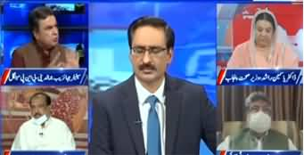 Kal Tak with Javed Chaudhry (BNP Quits Govt) - 17th June 2020