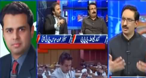 Kal Tak with Javed Chaudhry (Budget And Politics) - 14th June 2021