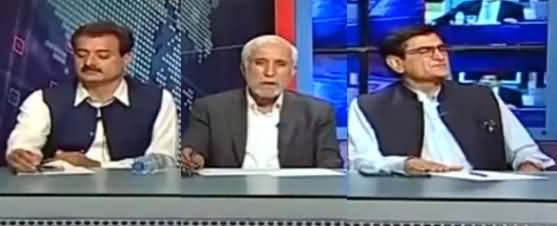 Kal Tak with Javed Chaudhry (Budget Will Be Presented Tomorrow) - 10th June 2021