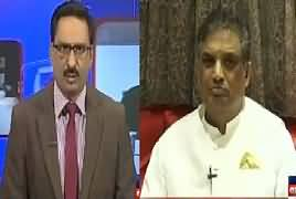 Kal Tak With Javed Chaudhry (Caretaker CM Punjab) – 6th June 2018