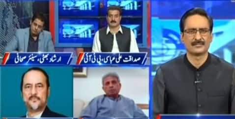 Kal Tak with Javed Chaudhry (Chairman NAB Extension) - 5th October 2021