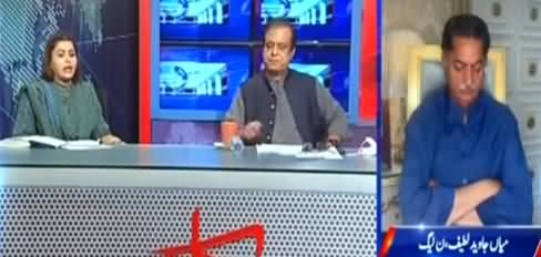 Kal Tak with Javed Chaudhry (Chairman NAB Extension Issue) - 30th September 2021