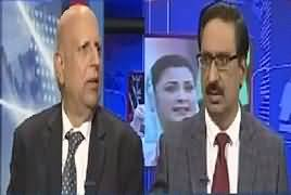 Kal Tak with Javed Chaudhry (Chairman Senate) – 12th March 2018