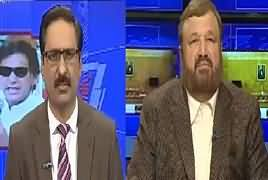 Kal Tak with Javed Chaudhry (Chairman Senate) – 7th March 2018