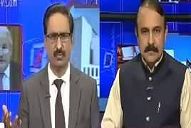 Kal Tak with Javed Chaudhry (Chairman Senate) – 8th March 2018