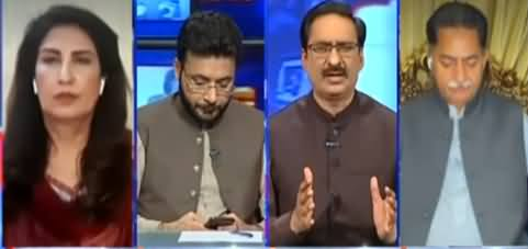 Kal Tak with Javed Chaudhry (Chairman Senate Election) - 10th March 2021