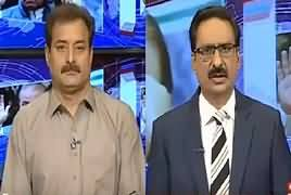Kal Tak with Javed Chaudhry (Chairman Senate Ki Tabdeeli) – 31st July 2019