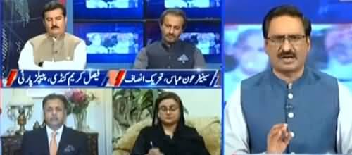 Kal Tak with Javed Chaudhry (Challenges on Foreign Fronts) - 12th August 2021