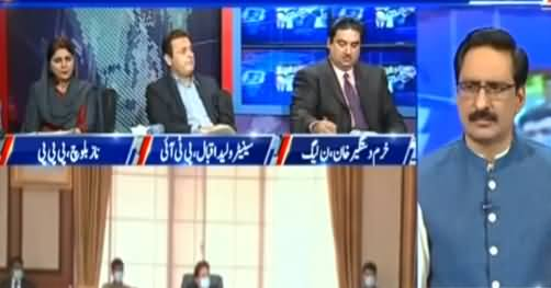 Kal Tak with Javed Chaudhry (Chaos In Parliament) - 15th June 2021