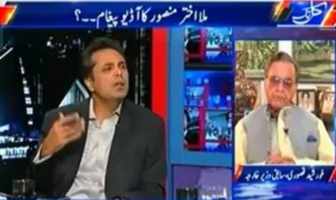 Kal Tak with Javed Chaudhry (Chaudhry Nisar Press Conference) – 24th May 2016